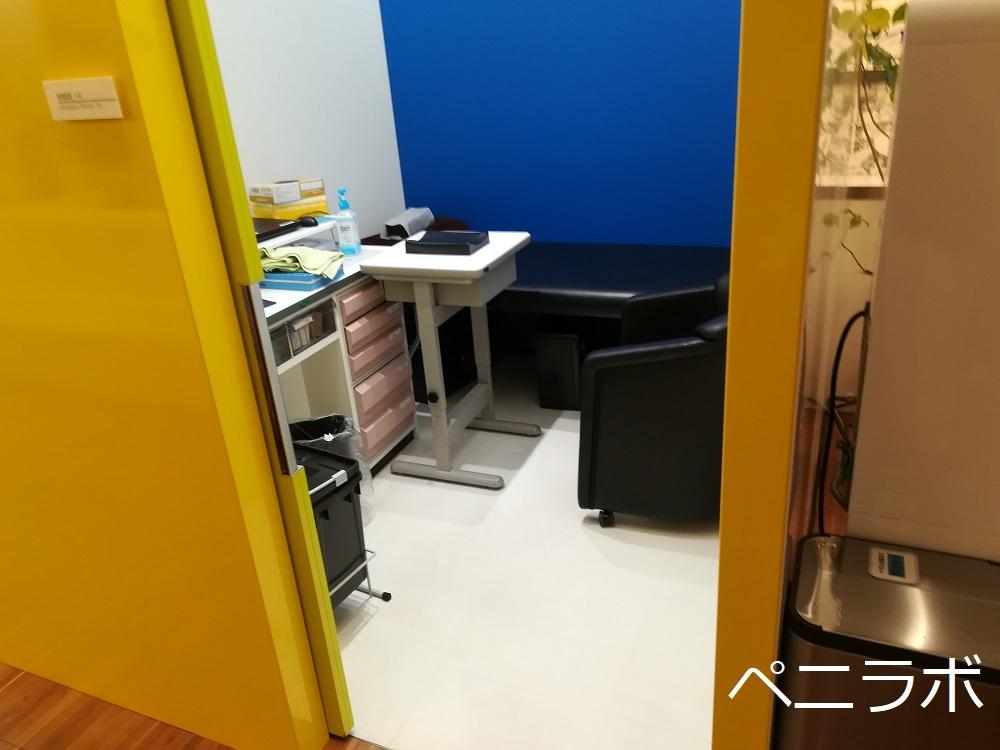 メンズヘルスクリニック東京の検査室の写真